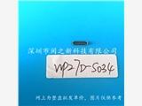 四川成都JAE连接器WP27D-S050VA3-R15000