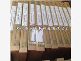 广东广州手机连接器KN67B0.8-24DP/2-0.35V