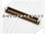 中山手机连接器GB35R-48P-H08-E10000