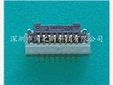 中山FPC连接器FH19C-15S-0.5SH