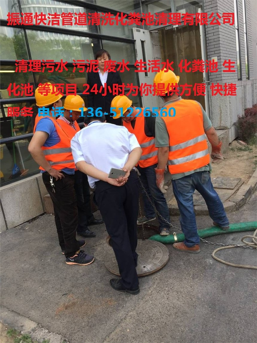 昌平区十三陵专业处理污水厂136--5122--6560