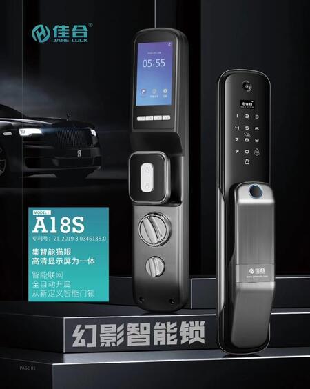 指紋鎖 密碼鎖 電子鎖 酒店公寓鎖 批發零售 全網比價