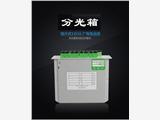 广电SC/APC1分16芯光分路器插片式分光器