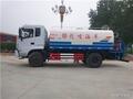 鄆城光宏農業機械制造有限公司