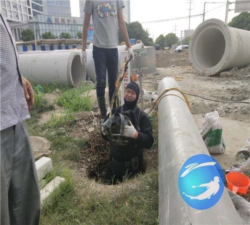河源市水下涵洞堵漏-公司(尽心而已)