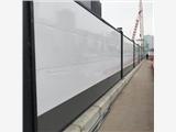 广州专款钢板围挡 装配式工字钢隔离围蔽 A类高级钢结构围挡