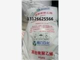 供应恒力炼化聚乙烯HSGC7260一级代理商