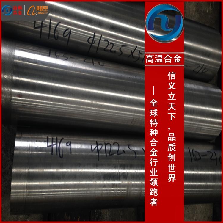 鎳基高溫材料GH1139圓棒