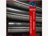 镍基高温材料GH1139圆棒