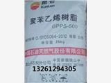 大庆石化聚乙烯5000S 拉丝级