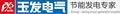 玉发(湖南)机电设备有限公司Logo