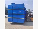 生活污水处理设备现货供应 地埋式一体化污水处理设备