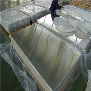 00Cr13Si2,軟磁不銹鋼求飽和磁感