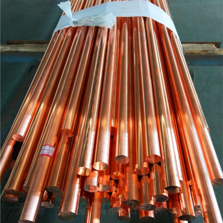 4*40紫銅排北京含稅價格