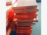 4*40電力紫銅排上海含稅價格