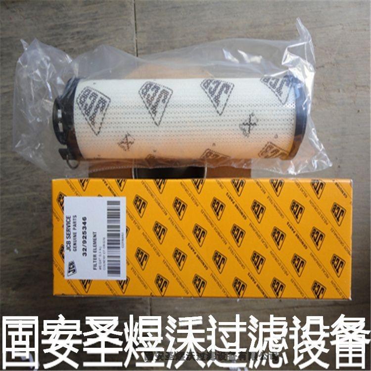 湖南WU-25低壓過濾器現貨供應