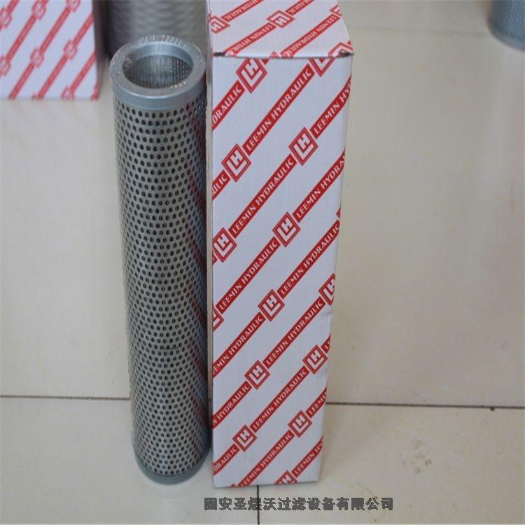 北京LH050D发电机组滤清器现货供应