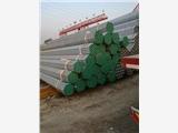 玉樹鍍鋅襯塑溝槽管用的省心供貨商供應