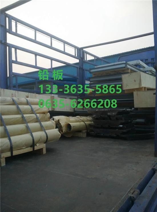 建平硫酸钡板品种齐全在线联系