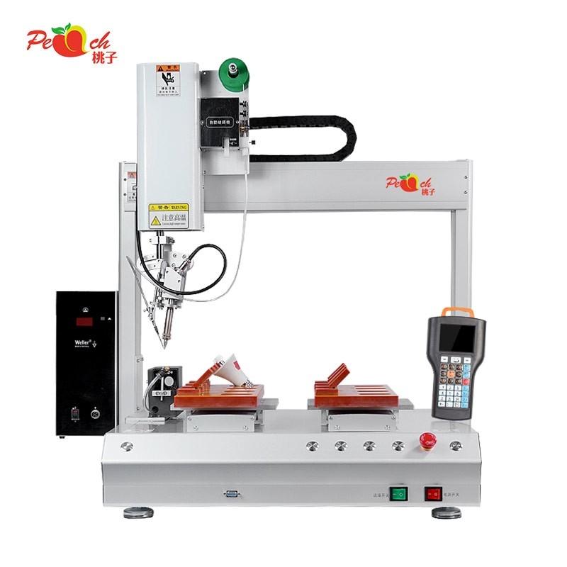 桃子双平台旋转自动焊锡机