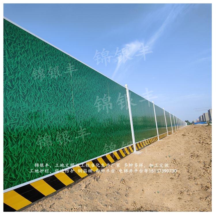 河南洛阳临时施工围挡新乡市金属制品有限公司 锦银丰围挡