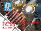 铜焊环,BCU93P焊环,无银焊环,磷铜焊环,焊环规格