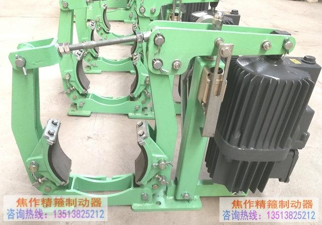 液压鼓式制动器YWZ9-700/E301