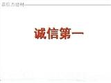 河北省承德市JXJNFJ金属防静不发火耐磨地面材料厂家@施工
