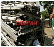 小梅沙廢品回收站|深圳小梅沙廢品回收