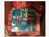 坂田電子線回收