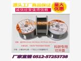 钨丝纺织用 高抗切割钨丝  厂家库存最小直径0.02mm起 高纯度黑白钨丝