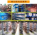 天津市亿轴传动商贸有限公司
