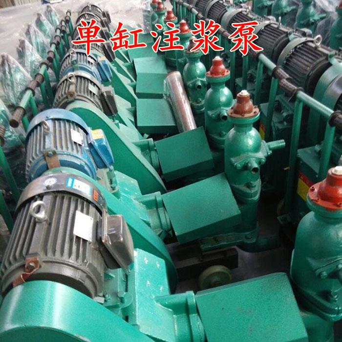 NBJ-2×15/140(A)河北省邢台煤矿抽淤泥