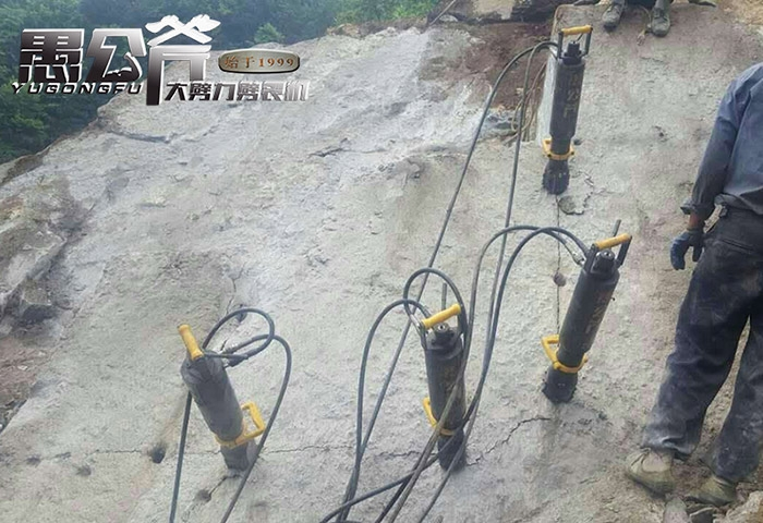 汝州石方石开挖岩石破碎设备供应