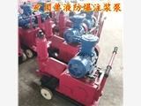 打井泥浆泵排淤泥专用泥浆泵龙8娱乐国际官方网站基坑支护
