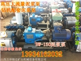 大庆BW450三缸泥浆泵厂家供货