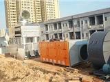 东莞高效脱漆塔废气处理设备