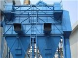玩具厂、家具厂锅炉房烟雾处理装置