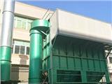 东莞翌骏环保专业十年粉尘处理 布袋除尘器设备
