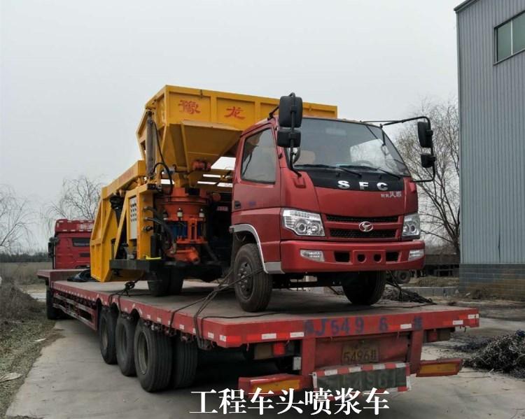 江西萍乡引水涵洞喷浆车