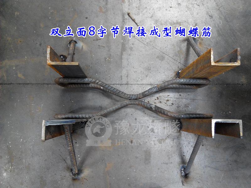 花拱架八字结弯曲机
