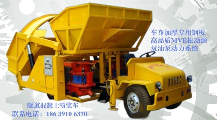 河北秦皇岛拖拉式喷浆车