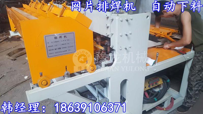 宿州钢筋网焊网机价格