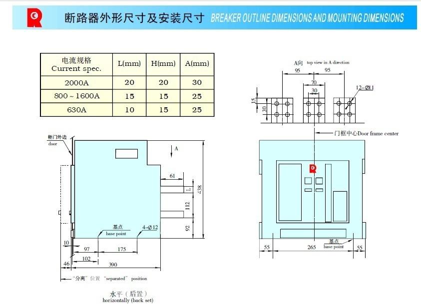 清遠市來賓市常熟框架斷路器CW1/CW2一級總代理