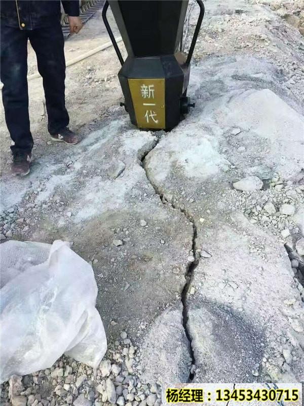 房屋地基硬石头破除方法四川广元二手机有吗