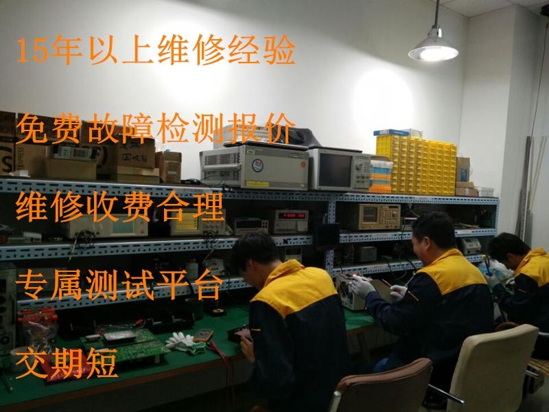 海南省KEYENCE视觉系统网口连接不上维修