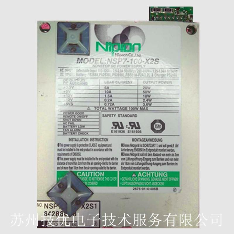 濱州變壓器電源維修