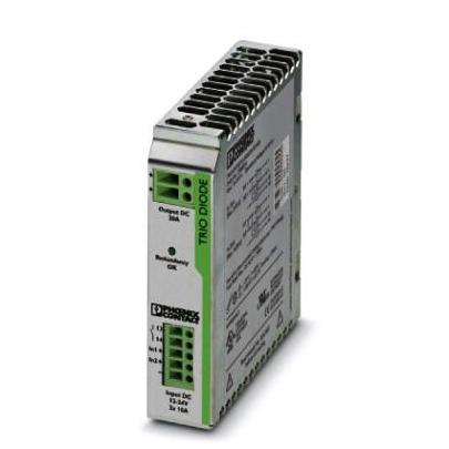 开关电源品牌QUINT4-PS/24DC/24DC/5/SC 菲尼克斯开关电源