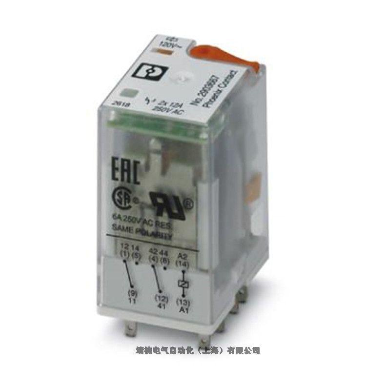 插拔式繼電器REL-IR4/LDP- 24DC/4X21工業菲尼克斯廠家批發