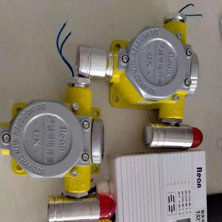 固定式乙醇氣體檢測儀物聯網監控RBT-6000
